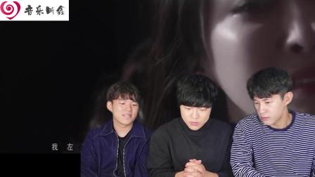 韩国主播第一次听萨顶顶的《左手指月》,全程听呆,直呼:真是一首伟大的歌