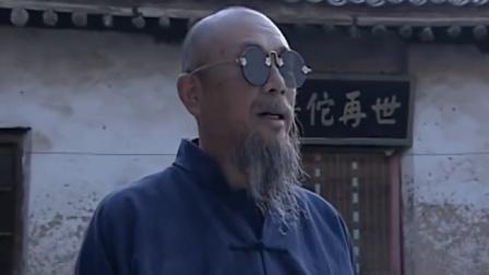 上门女婿:老中医出了医疗事故,结果蹲了3年大狱,从此不再救人