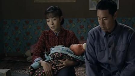 上门女婿:陈斌嘲笑四辈,说人家生女孩子,不料孩子是陈斌自己的