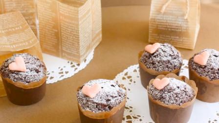 无需打发,一次就能成功的巧克力纸杯蛋糕