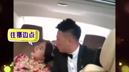 """家庭幽默录像:结婚时也能睡着,老公叫都叫不醒,这娶的是个""""睡美人""""吗?"""
