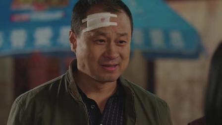 乡村爱情:宋晓峰让美兰给老丈人介绍对象,七哥遇见夸了一通