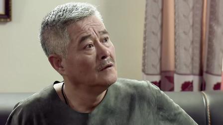 乡村爱情:宋晓峰怕走漏风声,要单独和董事长谈话!