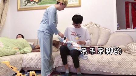 宝宝出生后老公难得抱她吃饭,笨手笨脚的一点都不像做父亲的人