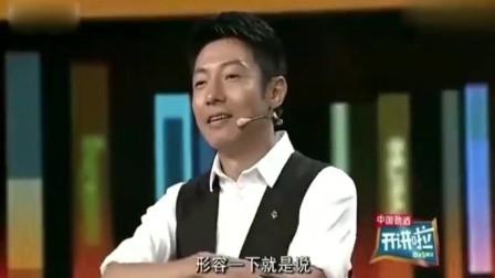 开讲啦:撒贝宁:让比亚迪总裁把数字按钮全换中文,王传福: 好主意!