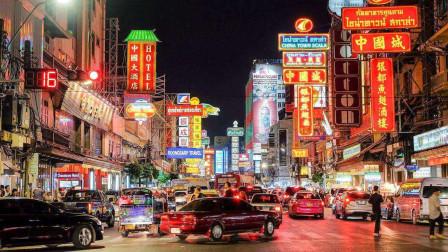 世界华人最多的国家,美国仅排第4,第1名意想不到!
