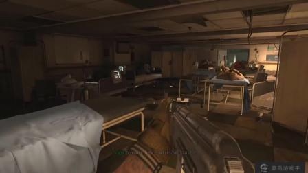 《使命召唤16:现代战争》最新游戏通关攻略06「1080P高清」