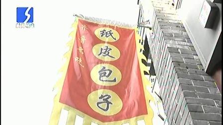 """邹平美食""""纸皮包子""""将参展第二届中国国际进口博览会 2019-11-02"""