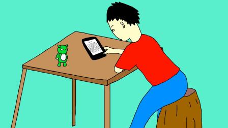 小明动画短片:4种看书的人