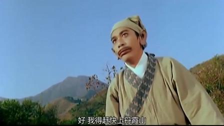 东成西就:香肠嘴表情包的出处,原来在这里!简直要被笑死!