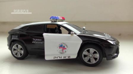 没见过的全新版本,拥有全系列警车是什么感受?