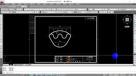CAD基础练习图教学,教你DIV定数等分的运用技巧,cad小白照样学