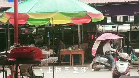上林三里街 人烟稀少 已经没有了昔日热闹的气氛