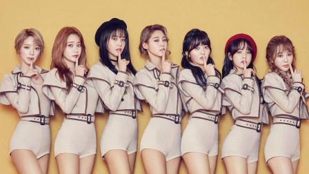 韩国性感女团的现场你都看过吗?她们也曾是清纯少女