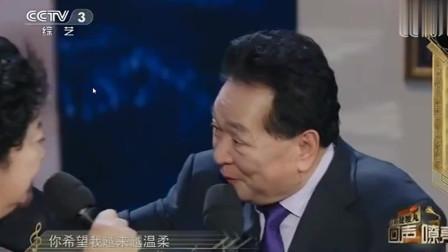 瞿弦和、张筠英夫妻合唱《最浪漫的事》, 结婚52年, 一起慢慢变老