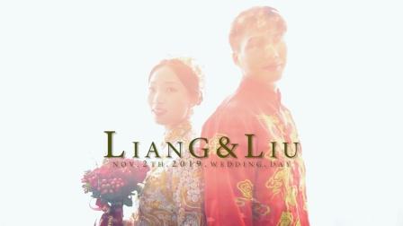 [2019-11-02 Liang & Liu ]SameDay_Edit
