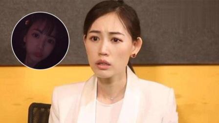 这就是娱乐圈 2019 马蓉对王宝强因爱生恨?一直戴着王宝强送的项链