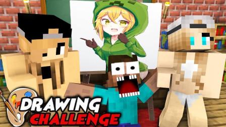 我的世界MC世界:怪物学院 绘画挑战