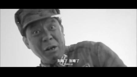 三无国产高分战争片,大治主演,黑白色调,到底是王毛还是五毛《我不是王毛》