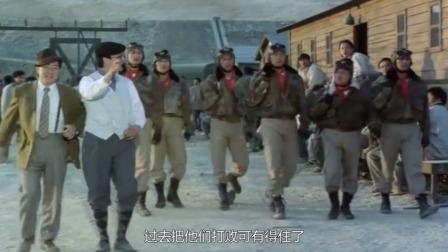 富贵兵团:飞虎队住甲营打赢他们就行,飞虎队:有前没后绝后