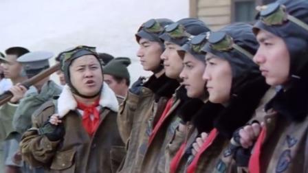 富贵兵团:飞虎队空军五个人高马大,最后一个跳下车看不见头