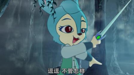 虹猫蓝兔仗剑走天涯:牛顿可以不用出生了!蓝兔真是冰雪聪明