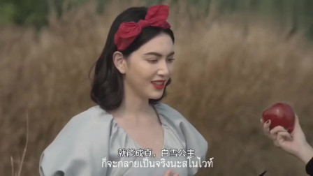 泰国脑洞广告,童话里都是骗人的,灰姑娘和白雪公主果然不简单