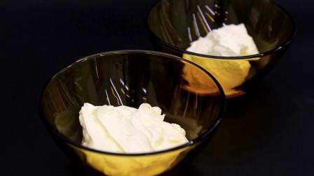 自制酸奶油:真假酸奶油之别