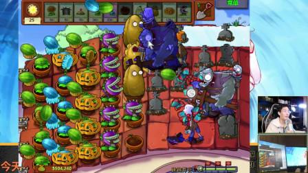 奇怪君 植物大战僵尸95版小游戏-跳跳舞会,植物大战僵尸游戏实况