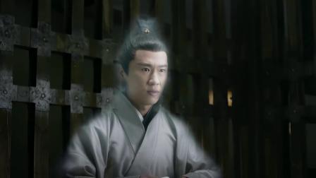 凤九被关进大牢,帝君经历情伤后驾崩,司命懵了