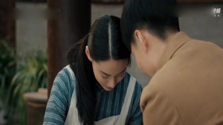 齐拉拉来冼登奎家找刘会新,还特意送她生日蛋糕