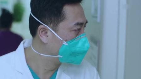 一条短信竟让医生神情凝重起来,诊室竟不能自由出入,可怕