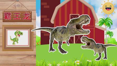 恐龙趣味玩具 认识恐龙实验室里的6只远古恐龙