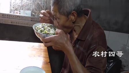 农村小英子: 王四和老爸铺路, 幺幺和老妈准备美食, 老爸吃得真带劲