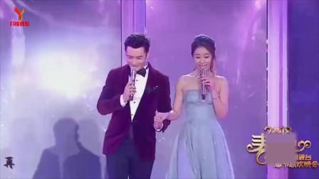 林心如黄晓明登北京春晚合唱《深情相拥》,相识20年情谊合作默契