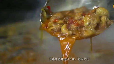 舌尖上的中国:藏在巷子里的肥肠馆子,火了将近20年