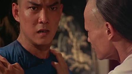 败家仔:趁梁师傅养病之际,王爷儿子保镖偷袭把他,太惨了!