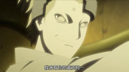 火影忍者新时代:浦式第一次见九尾,被好好的上了一课