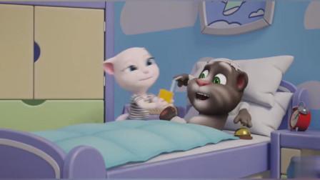 汤姆猫假装生病,躺在床上骗吃骗喝,生活美滋滋啊!