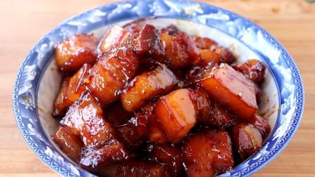 教你在家做红烧肉,口感软糯香甜,肥而不腻,太香了!