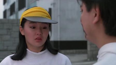 摩登仙履奇缘:陈百祥:想不到交女朋友这么容易,张曼玉:土包子