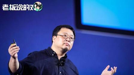 罗永浩太难了!刚宣布小野电子烟双11开售,20分钟后网售禁令发布