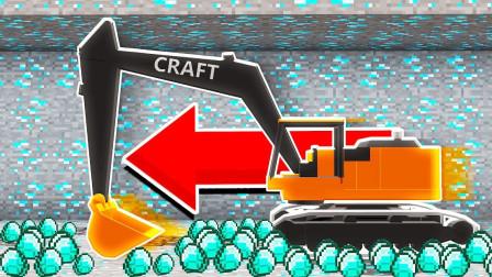 大海解说 我的世界建造我的王国 挖掘机工程机械模组介绍