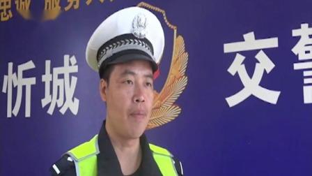 新闻直播间 2019 广西忻城:交通肇事致人 锁定逃逸者