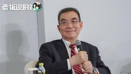 林毅夫:2025年中国人均GDP将跨过12700美元,成为一个高收入国家