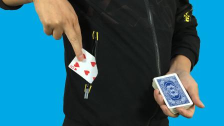扑克牌是怎么自动跑进口袋里的?忽悠了我很多年,揭秘后全明白了