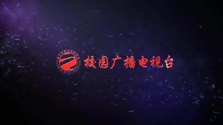 以赛促学,掌握技能,以学促用,出彩人生——遂宁市职业技术学校2019学生技能备赛