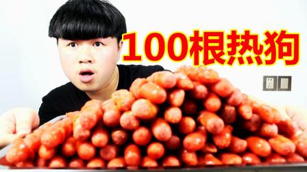 街边卖1.5一根的热狗,小伙自己在家炸100根,第一次吃这么多!