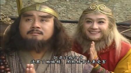 唐僧总算经历完33劫99难,观音菩萨亲自打前站迎接,给足面子