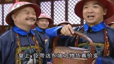 和珅等老纪为他脱靴子,想不到纪晓岚带来东坡之物,和珅:东坡肉